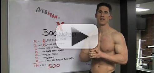 300 total body workout
