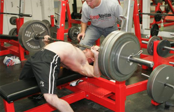 horrible bench press form