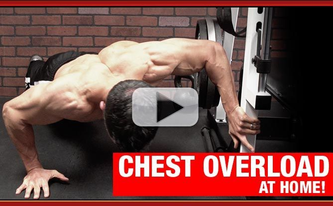 Build Chest Muscle at Home (CHEST OVERLOAD TIP!)