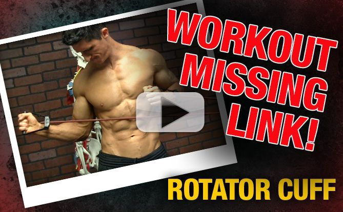 rotator-cuff-exercise-shoulder-pain-yt-play