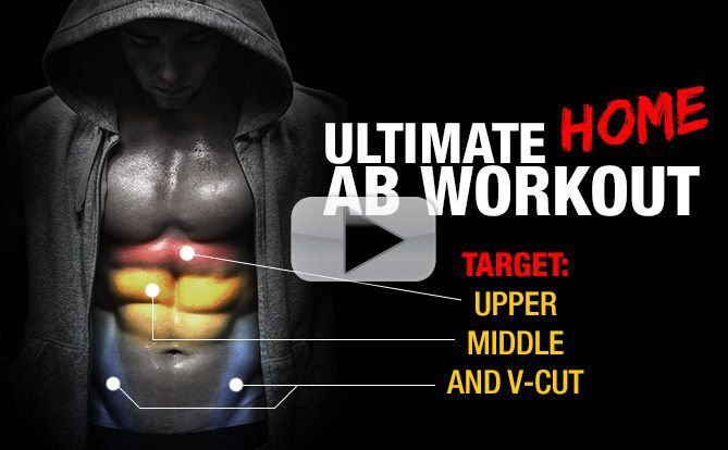 ultimate-home-ab-workout-yt