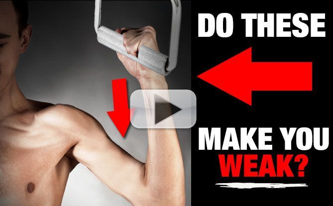 cable-pulley-machines-weak-muscles-yt