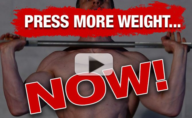 increase-press-strength-yt-play