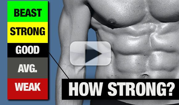 how-strong-are-your-abs-yt-pl