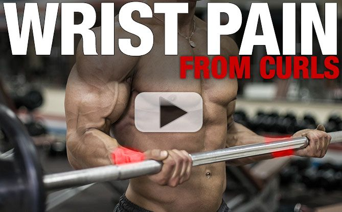 wrist-pain-with-barbell-curls-biceps-yt-pl