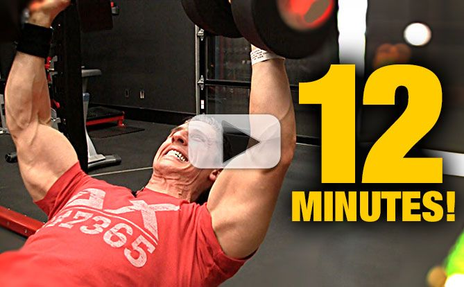 12-minute-muscle-mass-building-workout-yt-pl