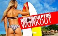 Butt Sculptor Workout (GET A TIGHTER BOOTY!!)