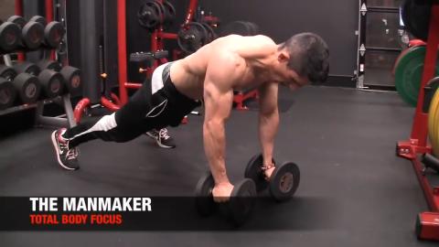 manmaker total body back exercise